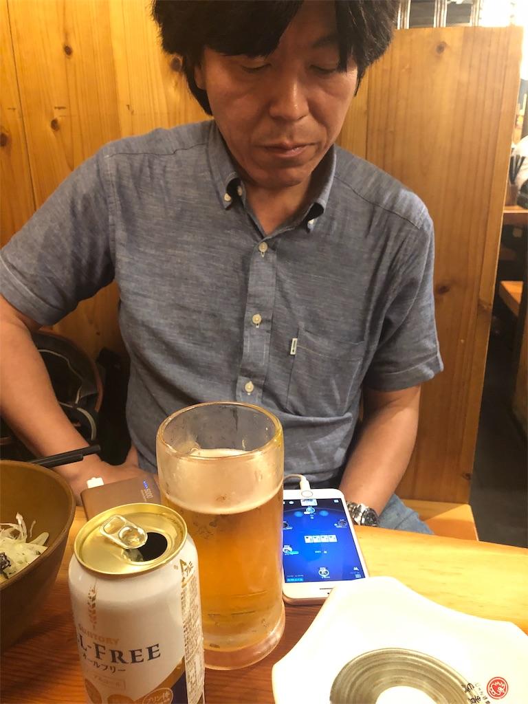 f:id:terakobuta:20190928091528j:image