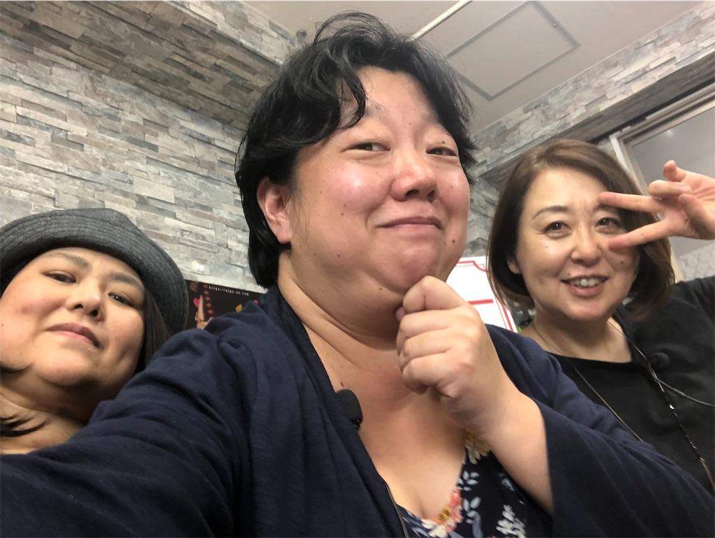 f:id:terakobuta:20190929112833j:image