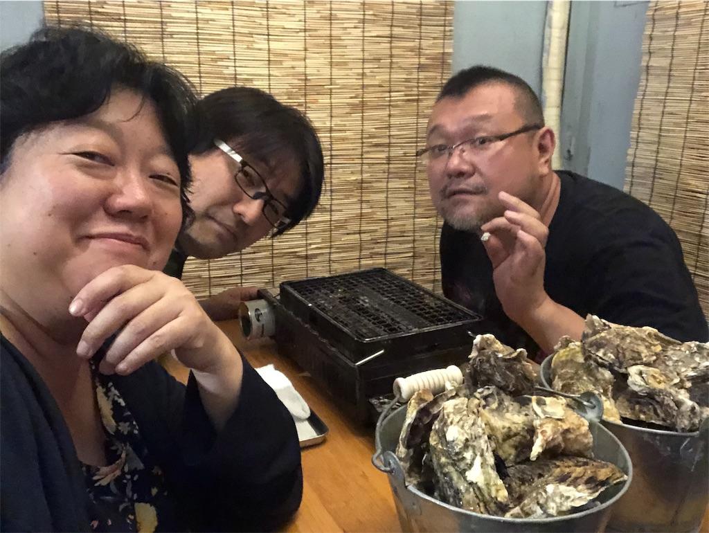 f:id:terakobuta:20190930195936j:image