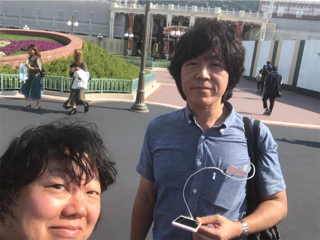 f:id:terakobuta:20191004143425j:image