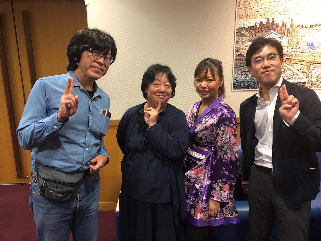f:id:terakobuta:20191017175219j:image
