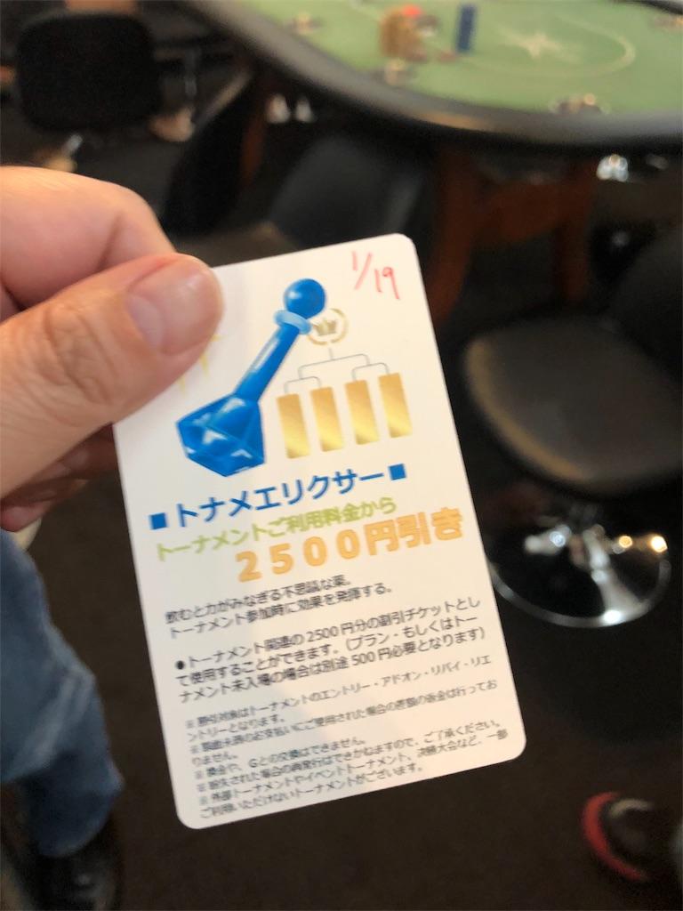 f:id:terakobuta:20191020122040j:image
