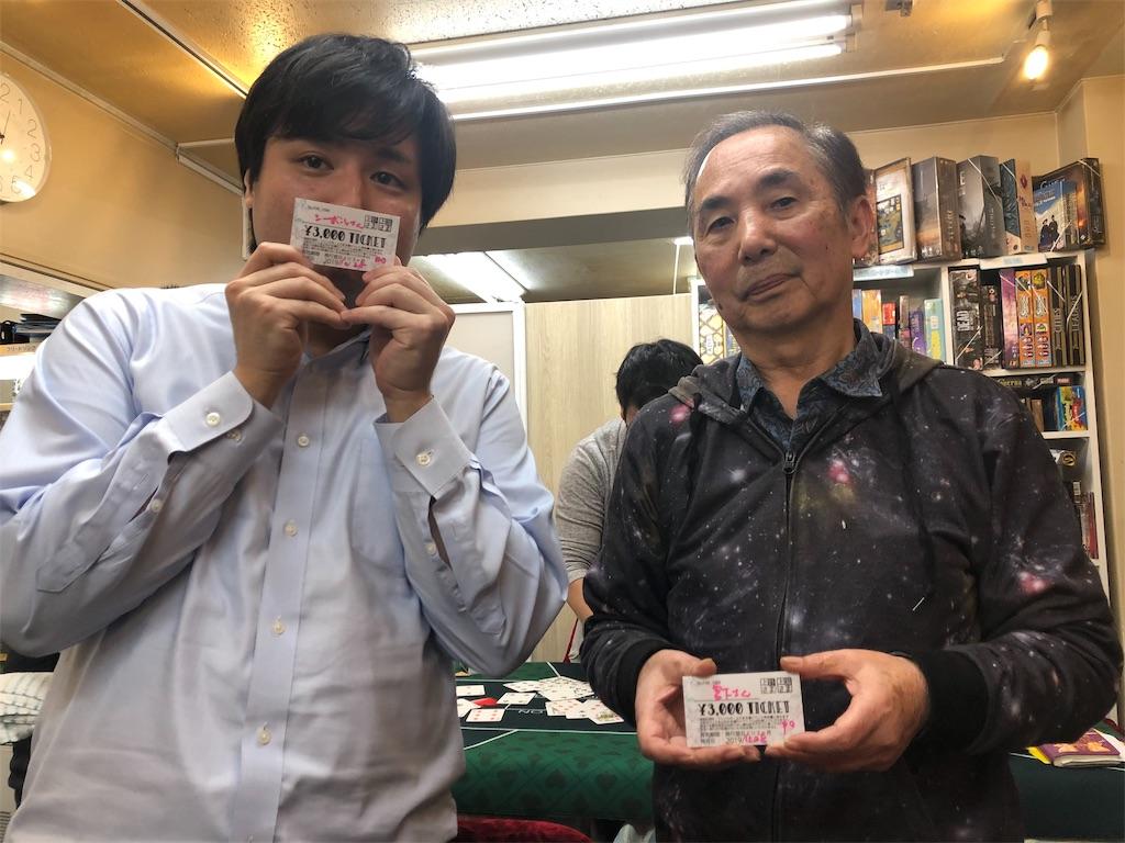 f:id:terakobuta:20191029123632j:image