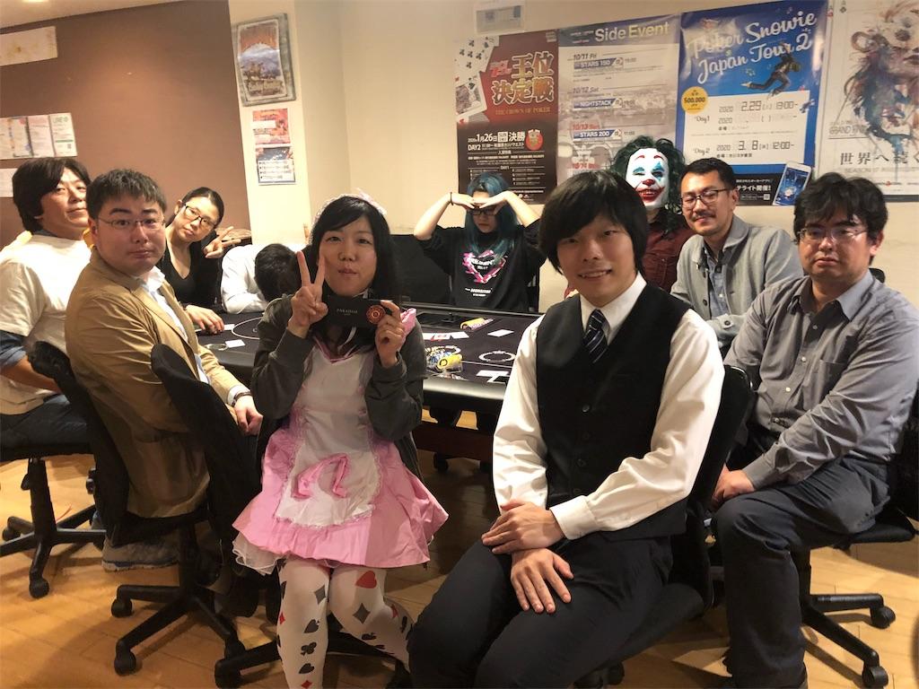 f:id:terakobuta:20191101114553j:image