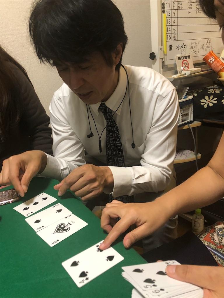 f:id:terakobuta:20191109040758j:image