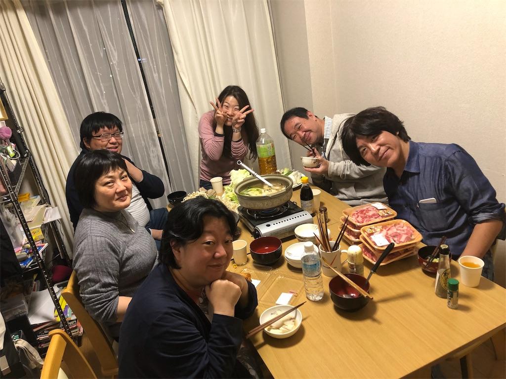 f:id:terakobuta:20191111022023j:image