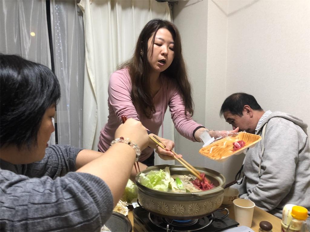 f:id:terakobuta:20191111022850j:image