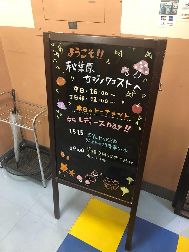 f:id:terakobuta:20191112202011j:image