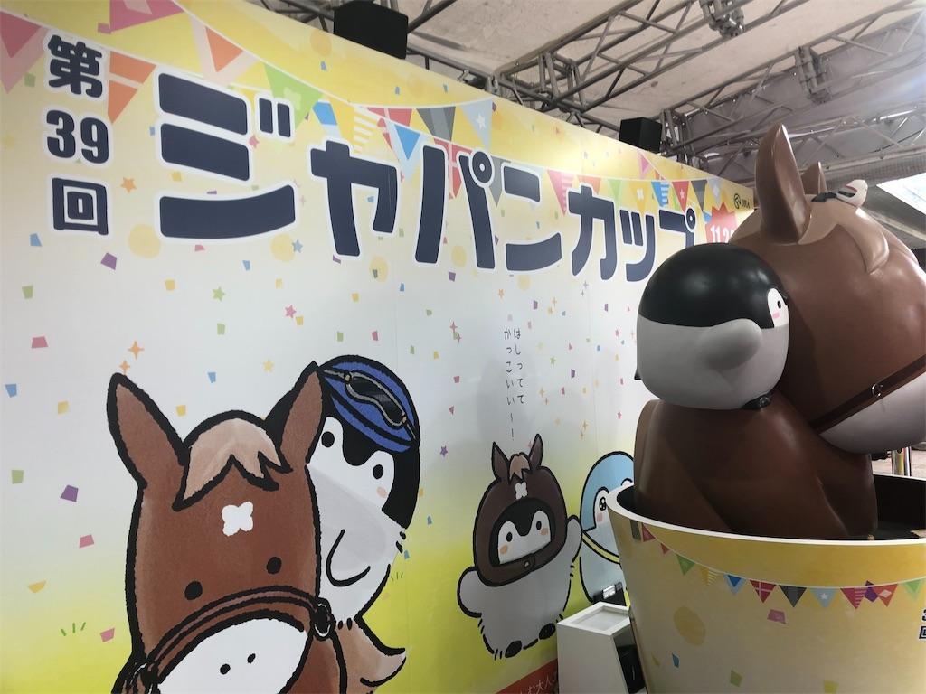 f:id:terakobuta:20191119183002j:image
