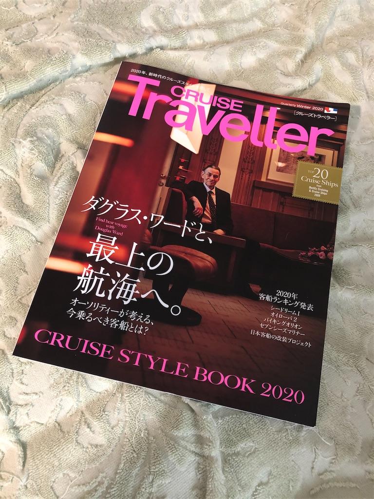 f:id:terakobuta:20191216111223j:image