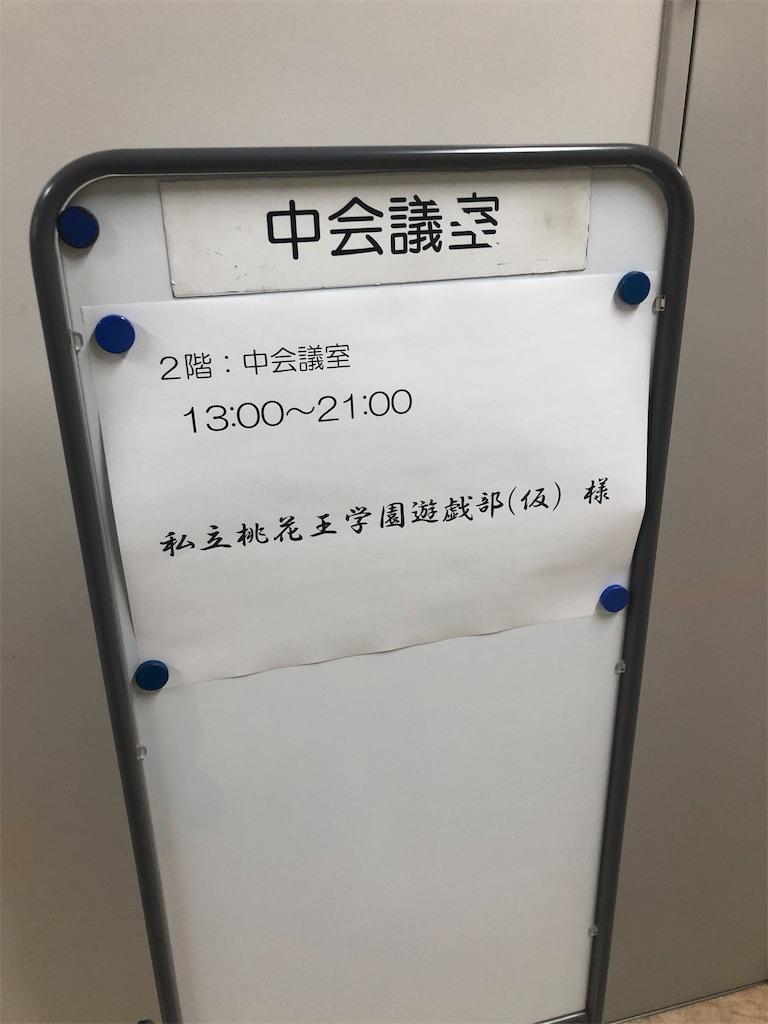 f:id:terakobuta:20191223221839j:image