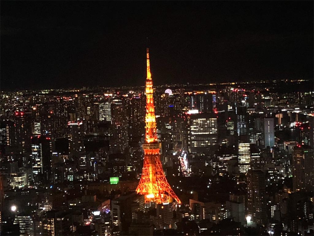 f:id:terakobuta:20191224200618j:image