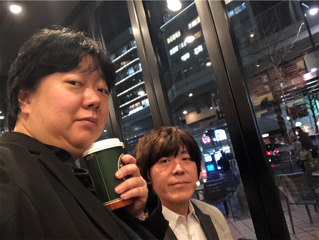 f:id:terakobuta:20191224201857j:image