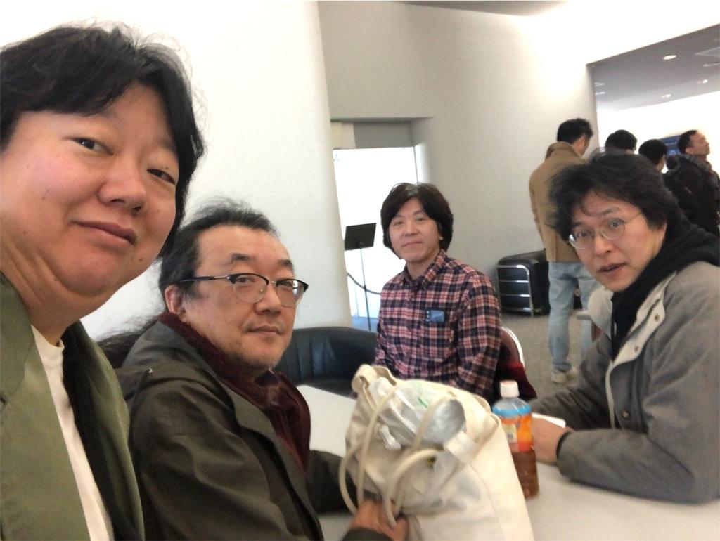 f:id:terakobuta:20191229213011j:image