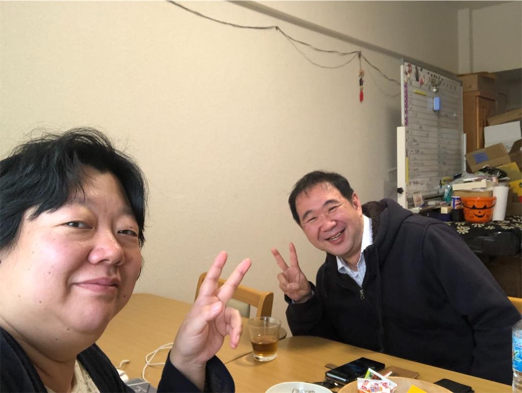 f:id:terakobuta:20200104145035j:image