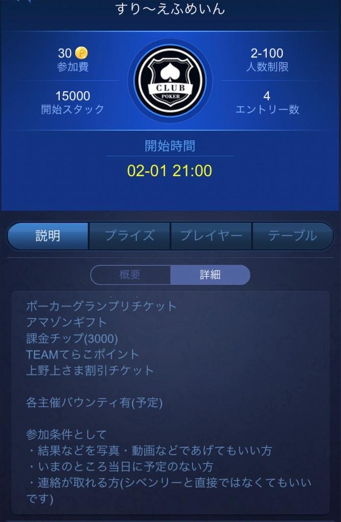 f:id:terakobuta:20200104150033j:image