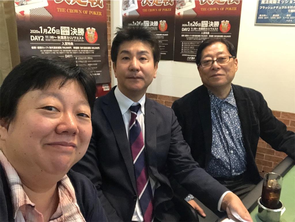 f:id:terakobuta:20200127140332j:image