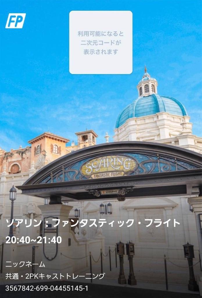 f:id:terakobuta:20200222190153j:image