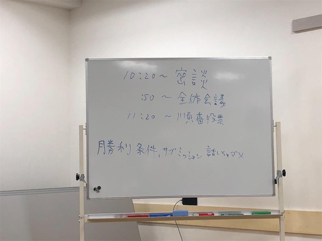 f:id:terakobuta:20200229131123j:image