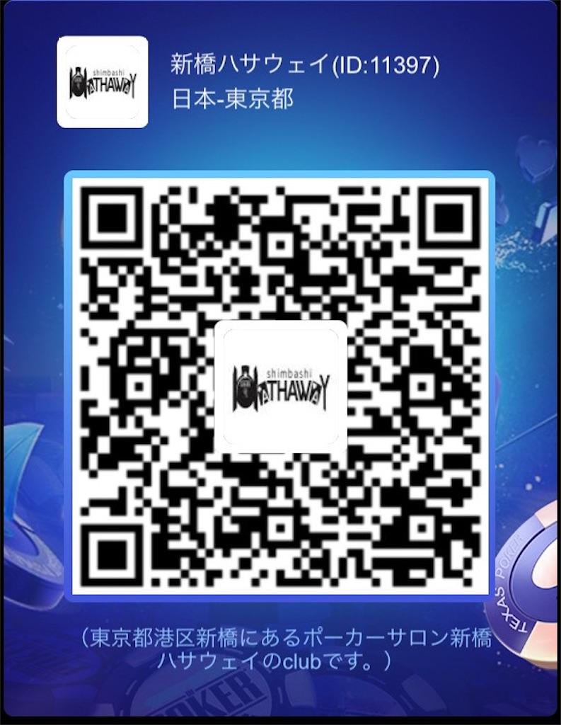 f:id:terakobuta:20200406180312j:image