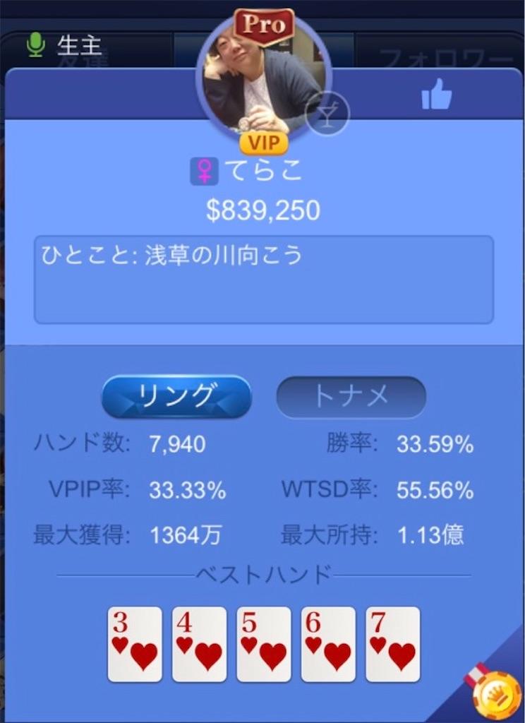 f:id:terakobuta:20200410111547j:image