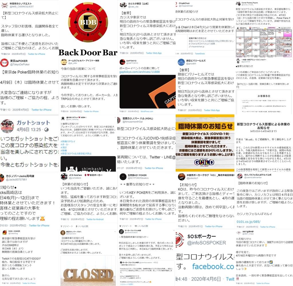 f:id:terakobuta:20200412001904j:image