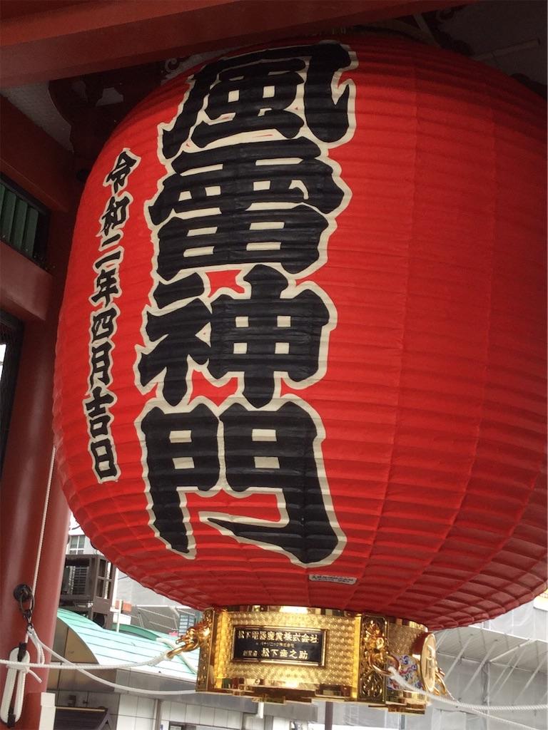 f:id:terakobuta:20200420100241j:image