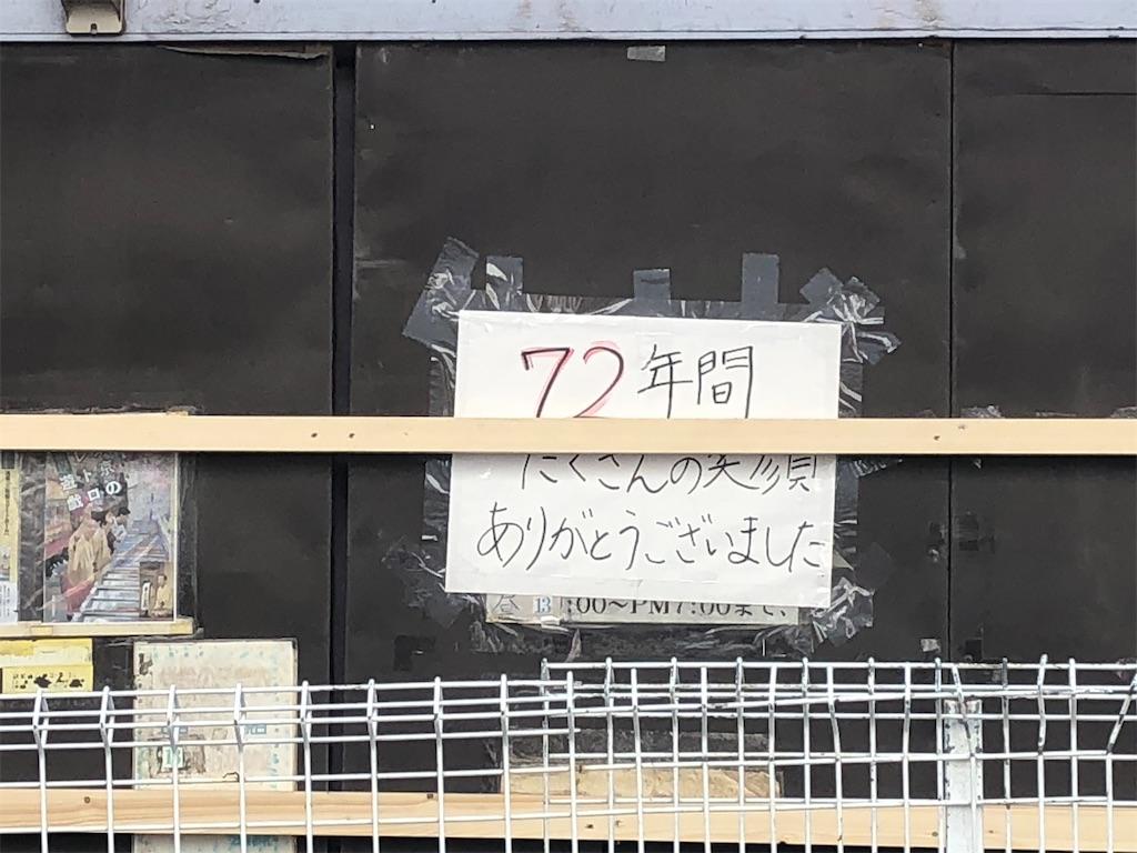 f:id:terakobuta:20200423143338j:image