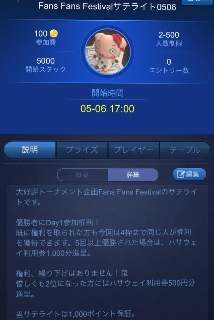 f:id:terakobuta:20200427190659j:image