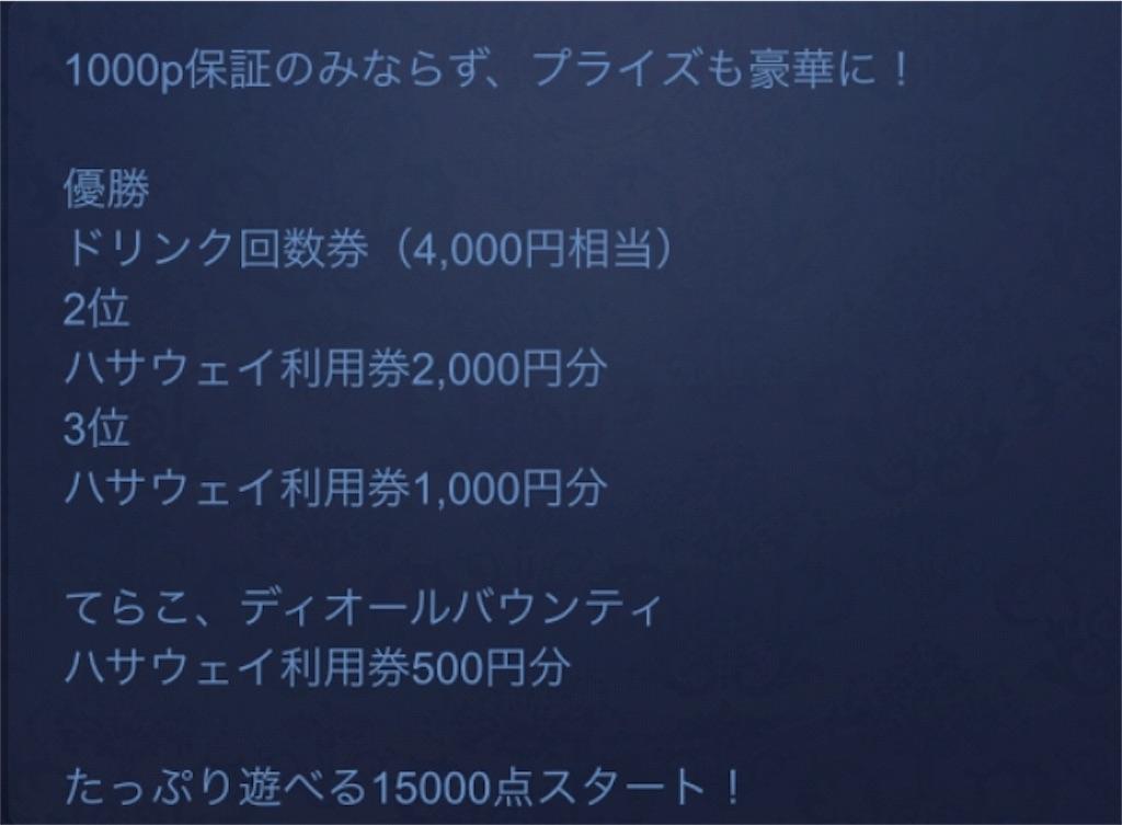f:id:terakobuta:20200501132302j:image
