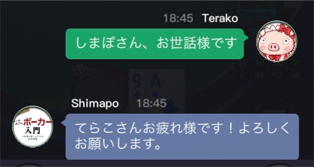 f:id:terakobuta:20200507190836j:image