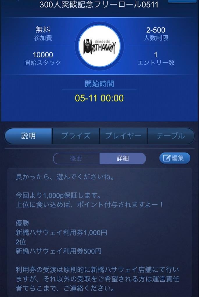 f:id:terakobuta:20200510120118j:image
