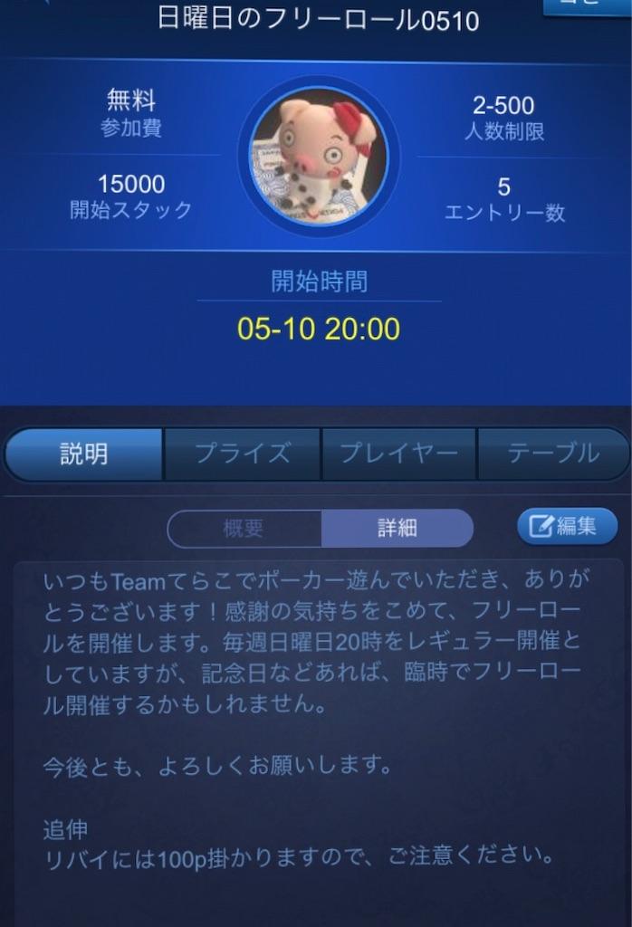 f:id:terakobuta:20200510120503j:image