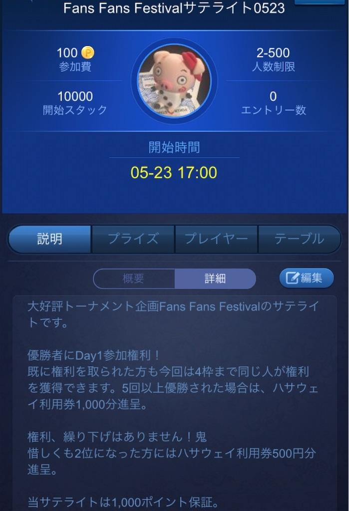 f:id:terakobuta:20200521003836j:image