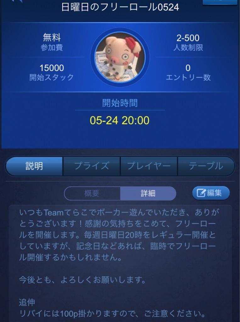 f:id:terakobuta:20200521004000j:image
