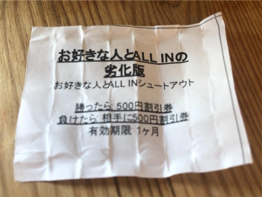 f:id:terakobuta:20200531173721j:image