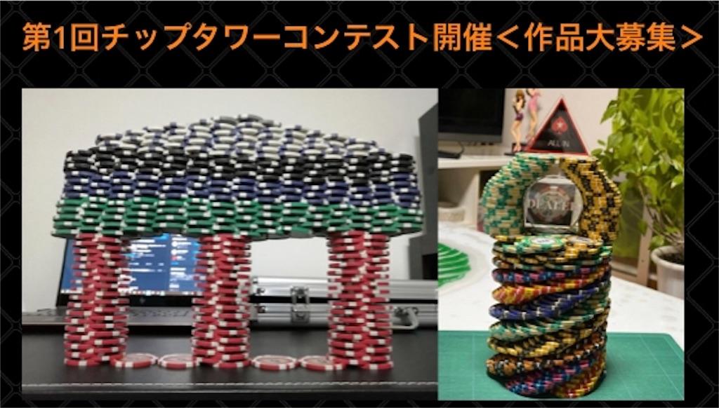 f:id:terakobuta:20200601001902j:image
