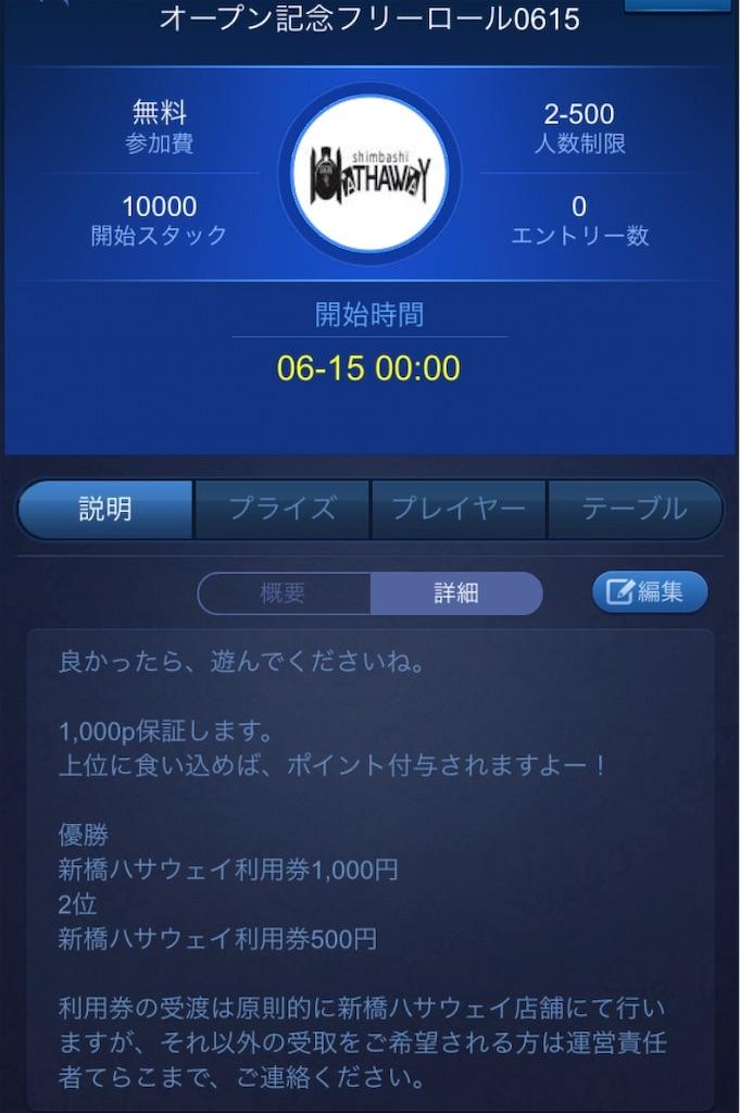 f:id:terakobuta:20200611195223j:image
