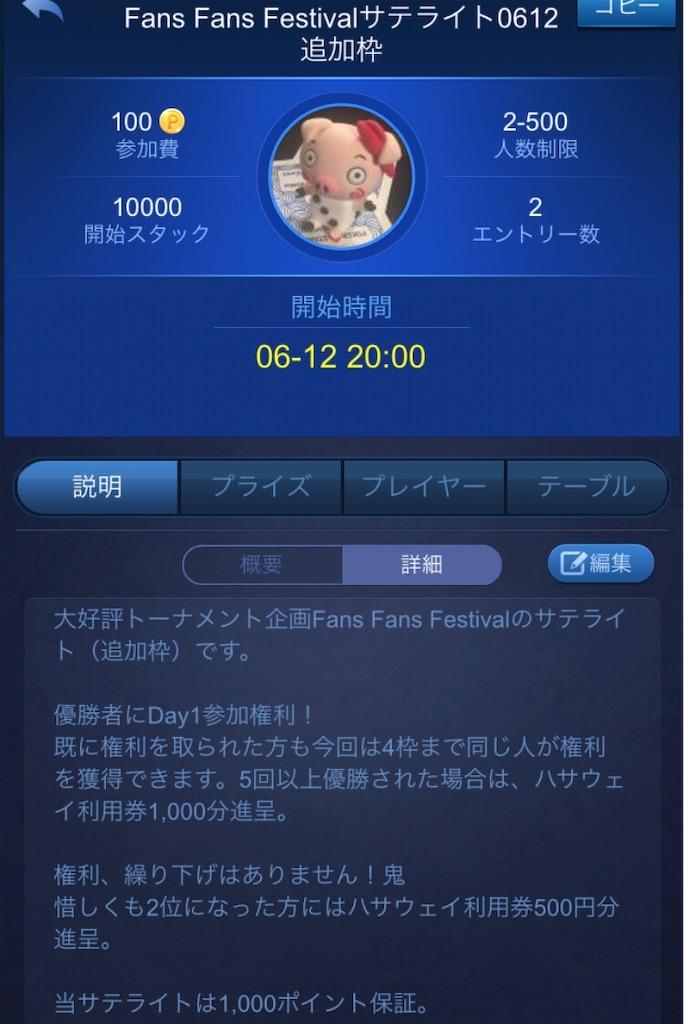 f:id:terakobuta:20200612191901j:image