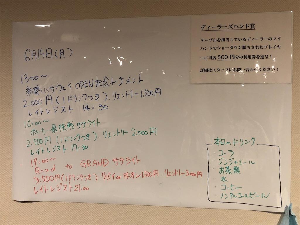 f:id:terakobuta:20200615073831j:image