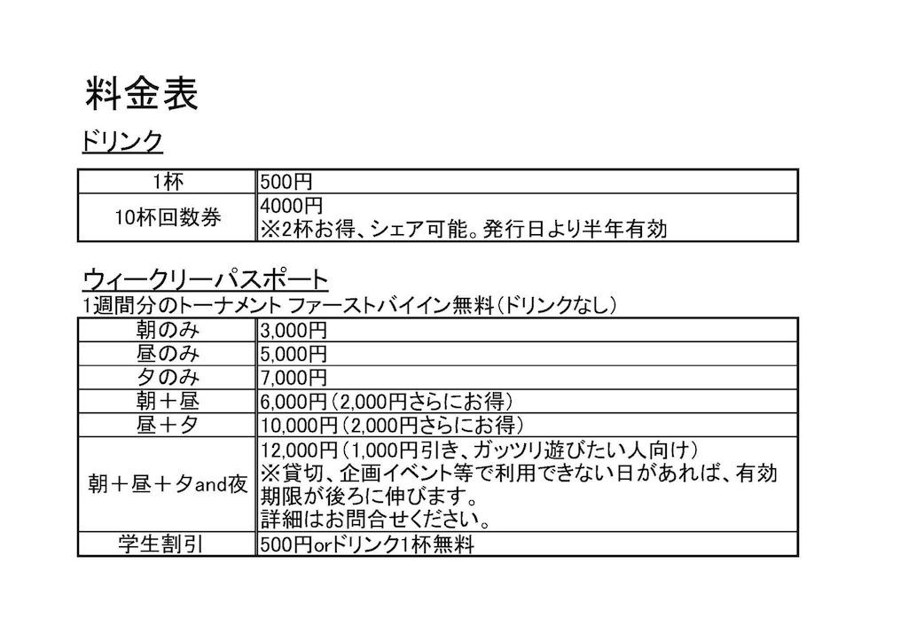 f:id:terakobuta:20200615075407j:image