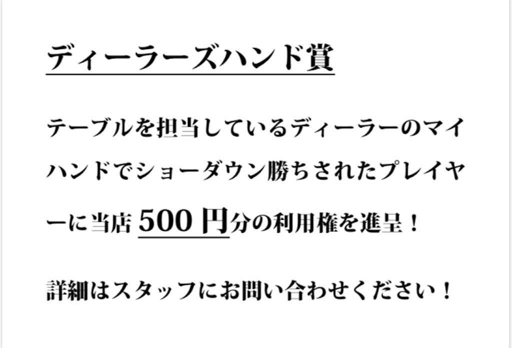 f:id:terakobuta:20200615075616j:image