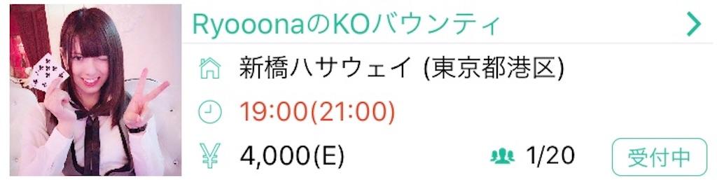 f:id:terakobuta:20200621165954j:image
