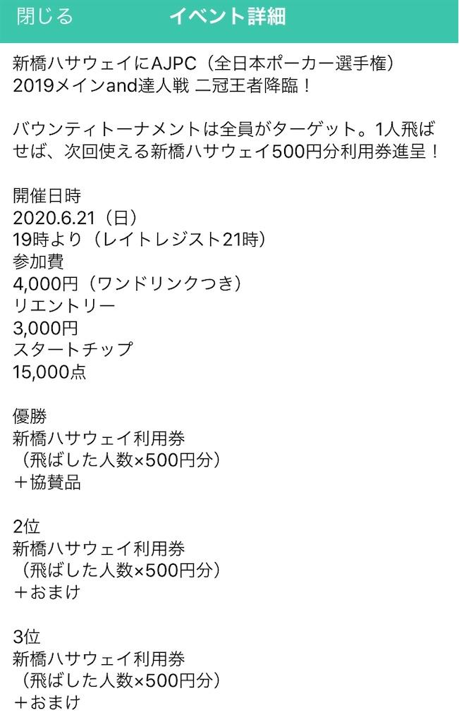 f:id:terakobuta:20200621170230j:image