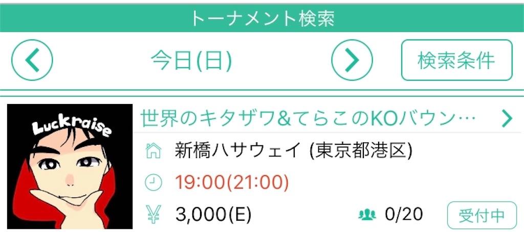 f:id:terakobuta:20200705050031j:image