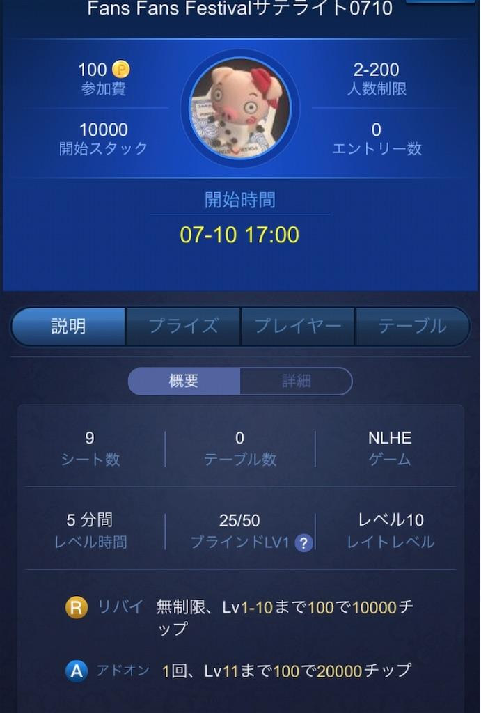 f:id:terakobuta:20200709122913j:image