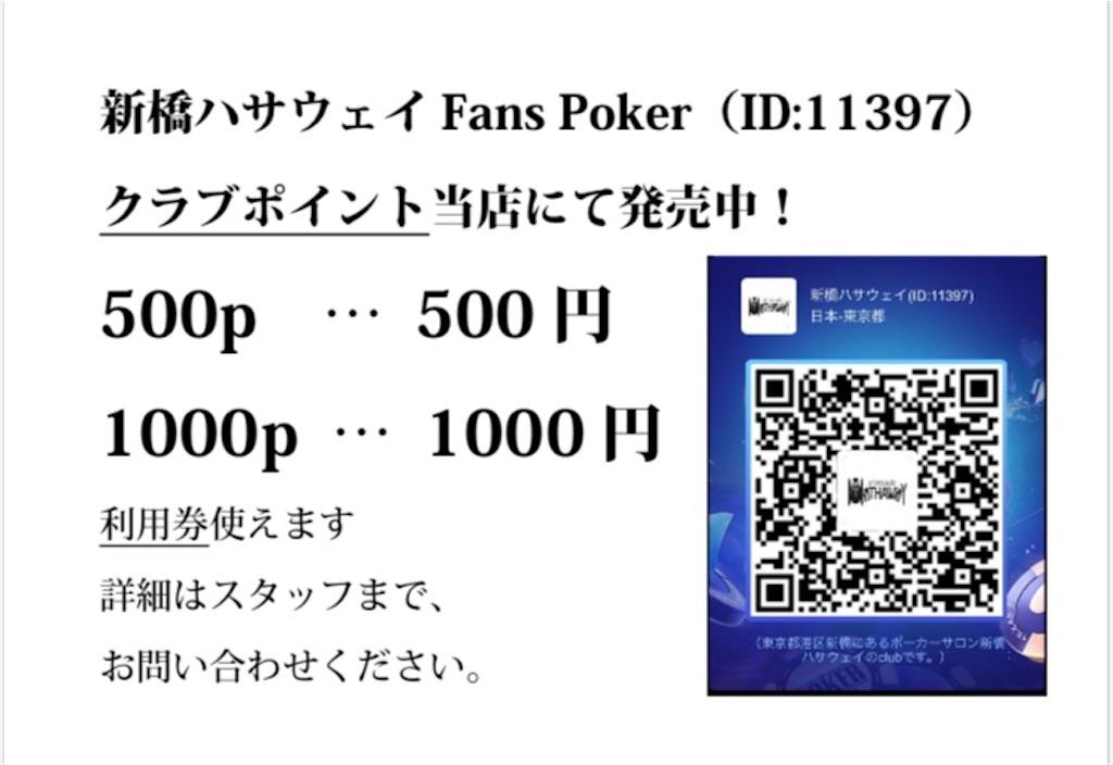 f:id:terakobuta:20200715104738j:image