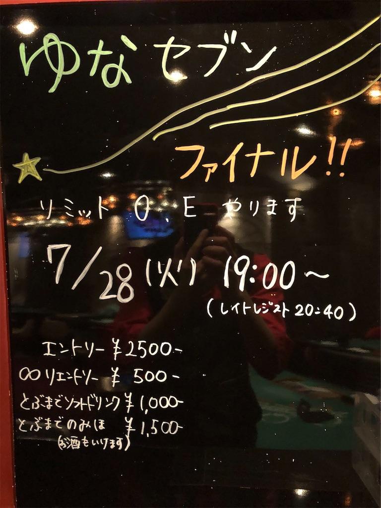 f:id:terakobuta:20200729014201j:image