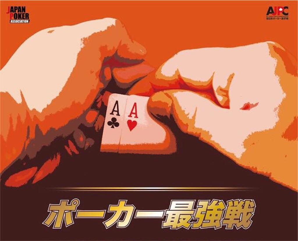 f:id:terakobuta:20200802133837j:image