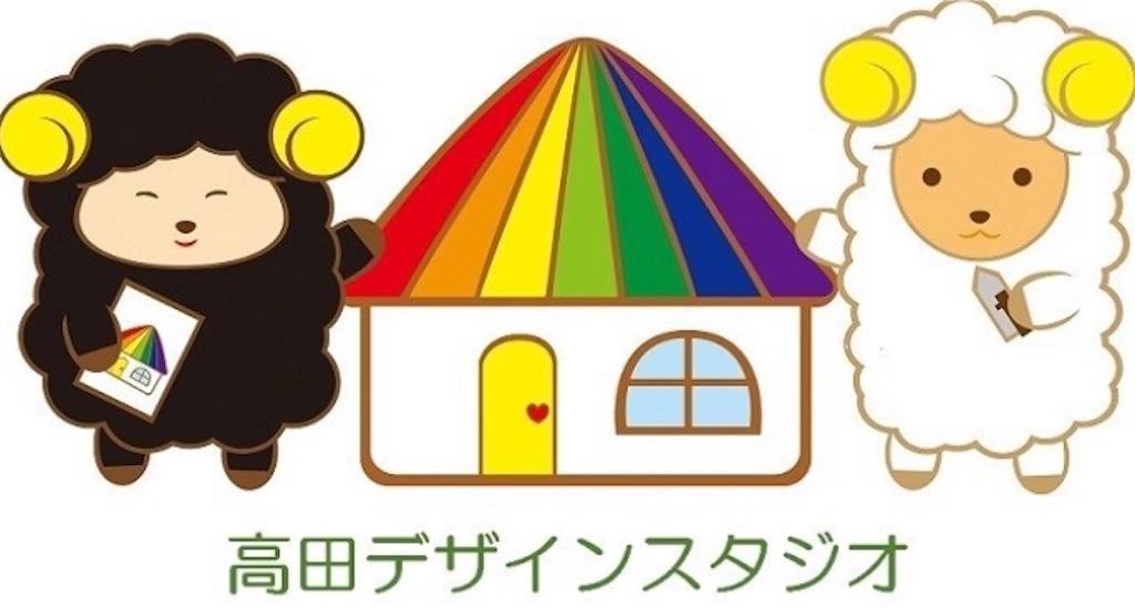 f:id:terakobuta:20200822165729j:image